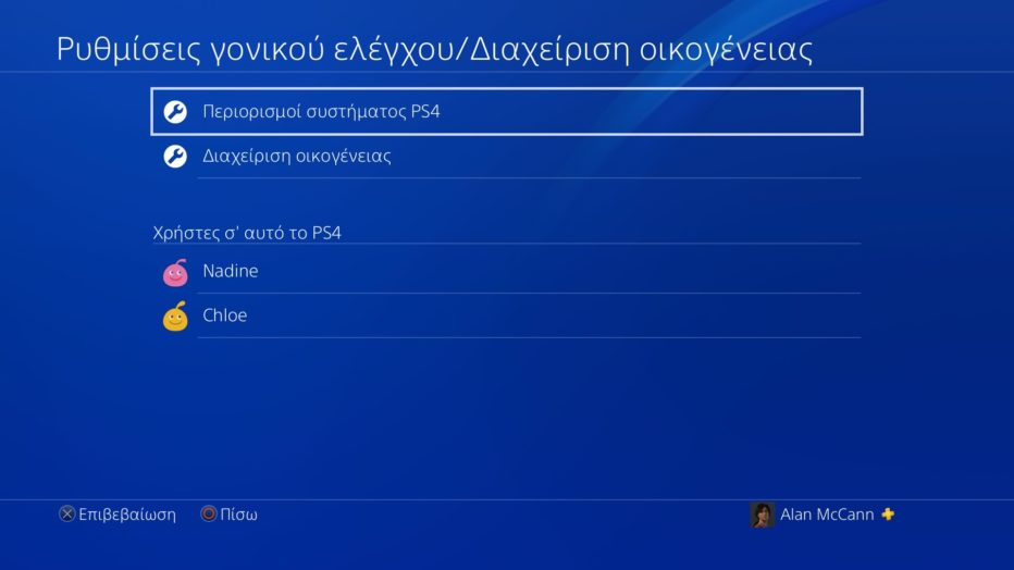 PS-Firmware-update-5.00_c.jpg
