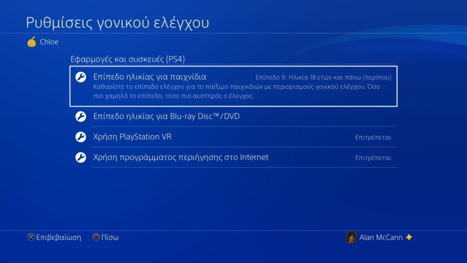 PS-Firmware-update-5.00_d.jpg