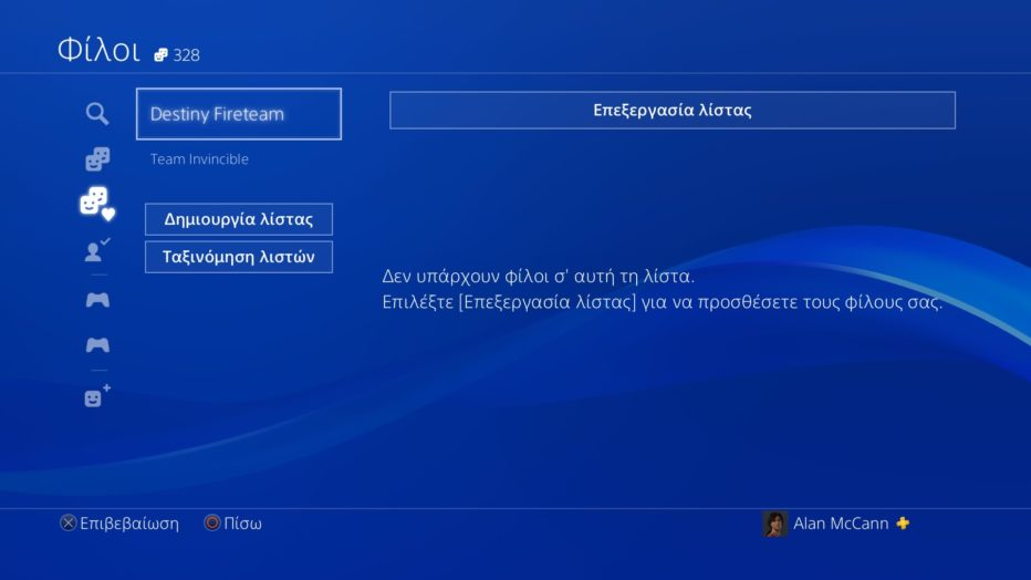 PS-Firmware-update-5.00_e.jpg