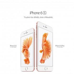 Apple iPhone 6S Plus: Μύθοι και πραγματικότητα
