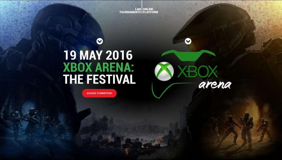 Xbox Arena Festival από τη Microsoft
