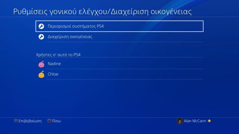 PS-Firmware-update-5.00_c.jpg