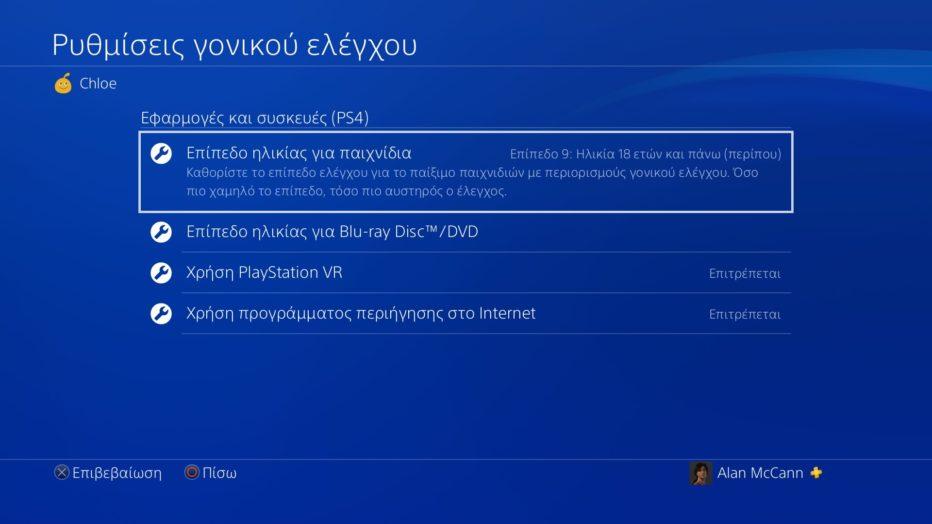 PS-Firmware-update-5.00_d.jpg